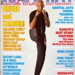 Kareem Abdul-Jabbar - Jeu de la mort 21