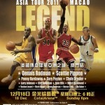 US Pro-Ball Legend Macao 2011