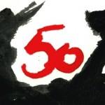 Jordan50 By Mathias